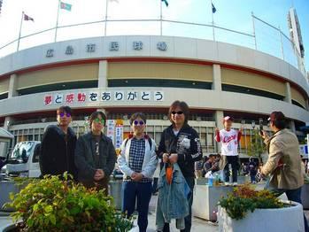 広島球場でパチリ