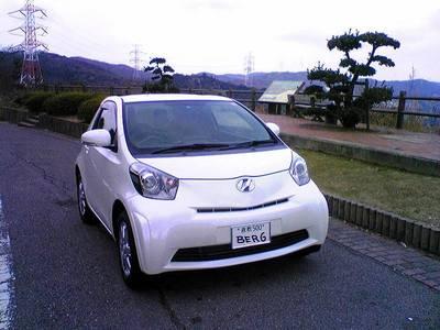 iQ 鷲羽山スカイライン1