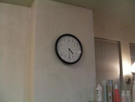 逆転時計2