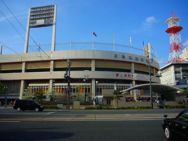 ベルク 広島市民球場、今年で広島カープのホーム球場... ベルクのページ
