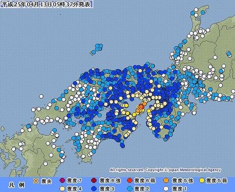 淡路島地震