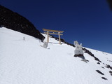 18頂上直下富士浅間神社奥宮鳥居