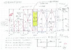 20160616山賀様邸玄関収納