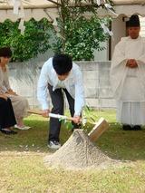 熊野地鎮祭3