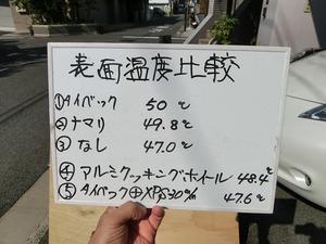 CIMG6985