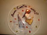 私の364日早いバースデーケーキ