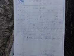 DSC08897