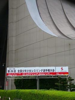 DSC08642