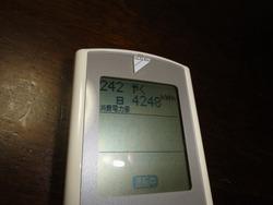 DSC01451