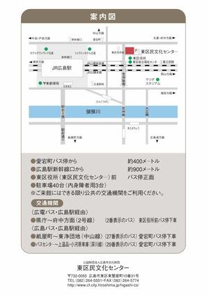 20190523新住協定例会案内_page002
