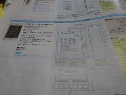DSC00283
