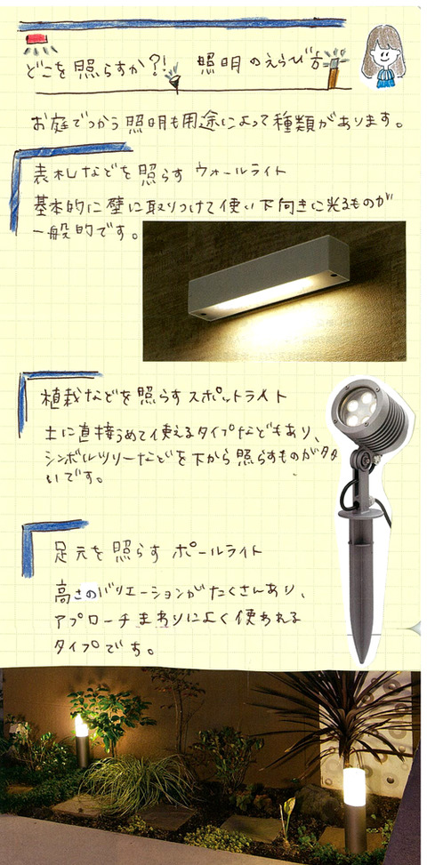 3_tagami_0919