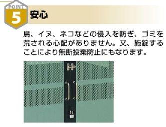 自治会用ダストピット5