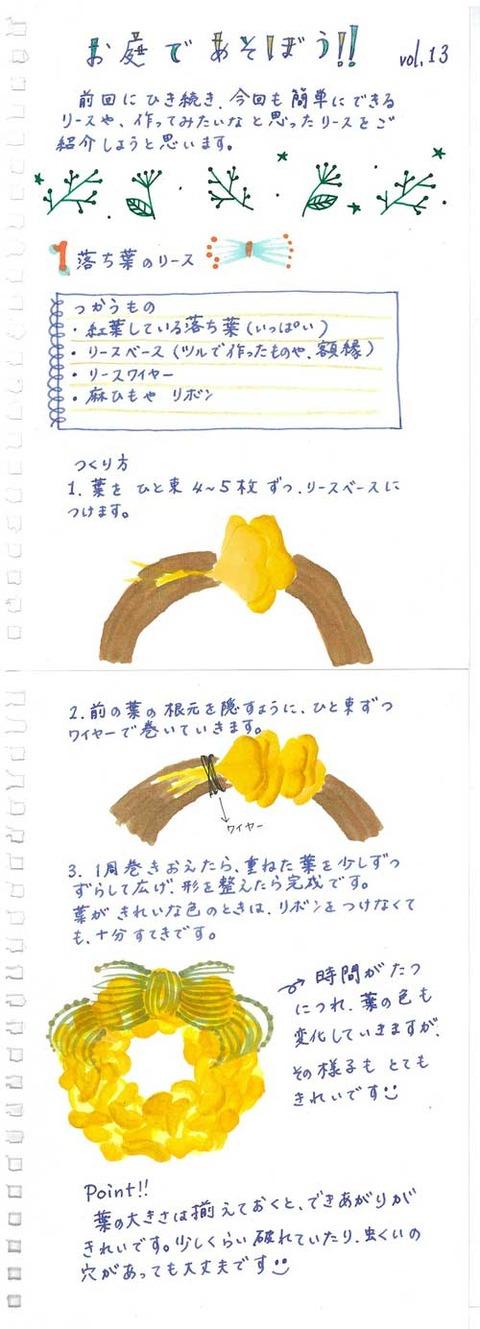 5_koyayashi_0120a