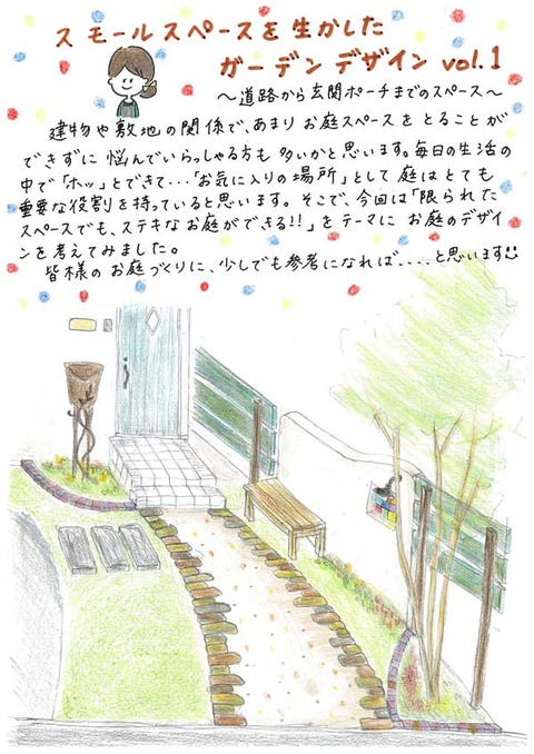 kobayashi_0531a