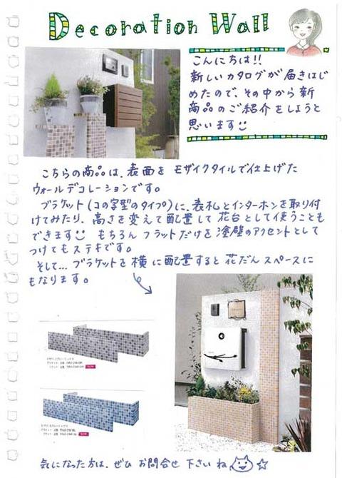 5_koyayashi_0210