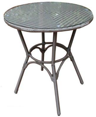 ラタンラウンドテーブル