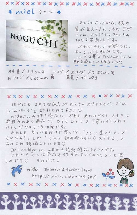 2_koyayashi_0313c