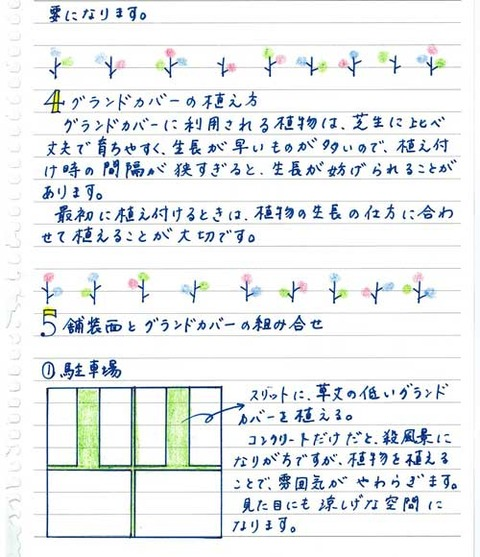5_koyayashi_0519f