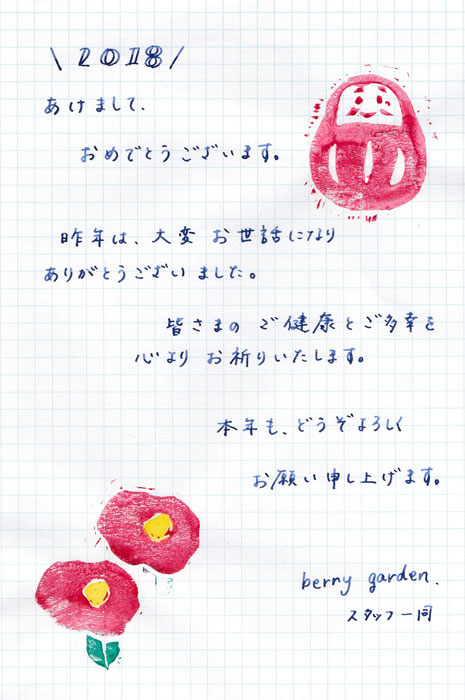kobayashi-01-18