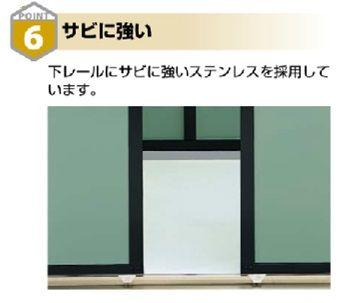 自治会用ダストピット6