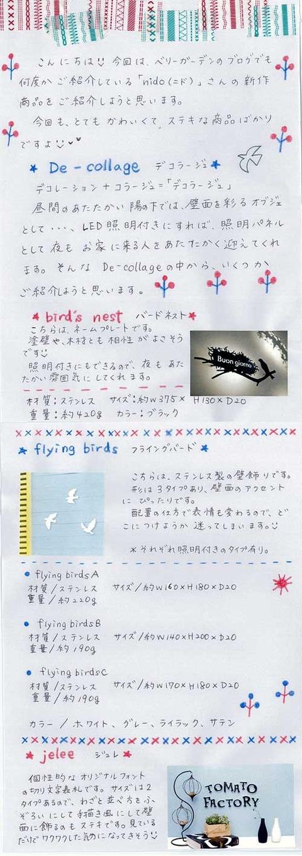 2_koyayashi_0313a