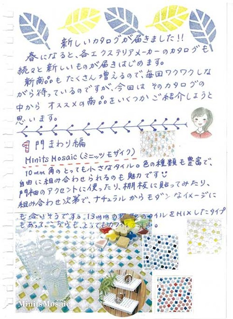 3_kobayashi_0423a