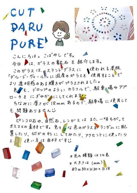 kobayashi_0426