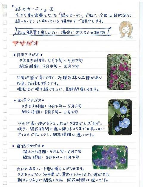 5_suto_0414a
