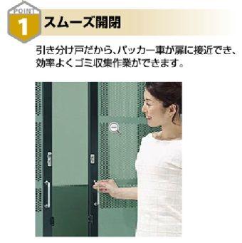 自治会用ダストピット1