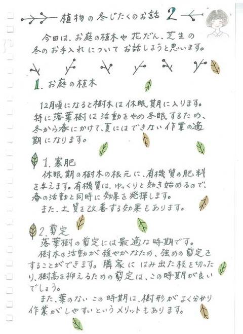 5-kobayashi-a