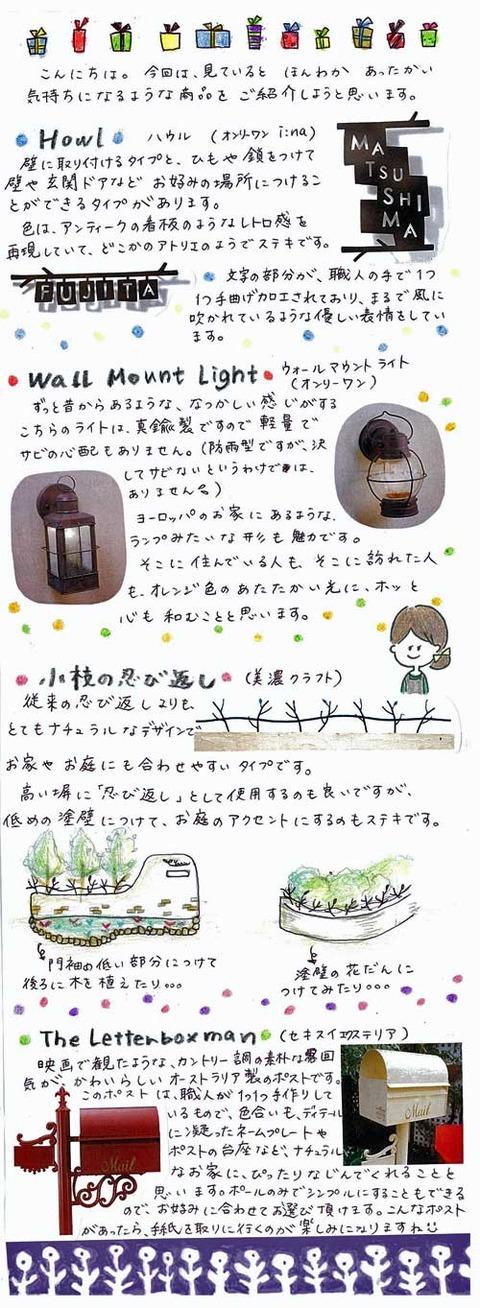 2_koyayashi_1220