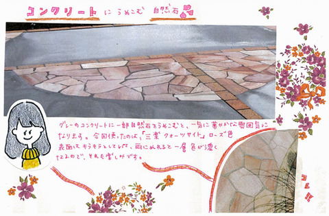 3_tagami_0228