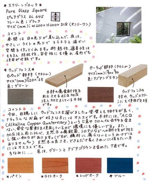 kobayashi_0531c