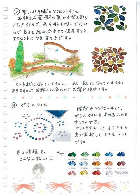 5_koyayashi_0818c