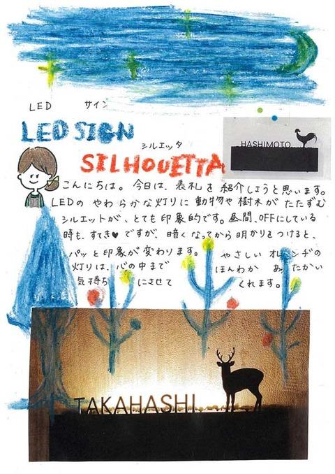 kobayashi_0521