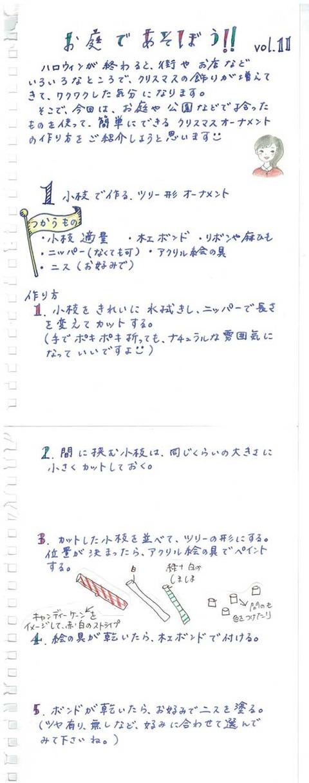 4_kobayashi_1216a