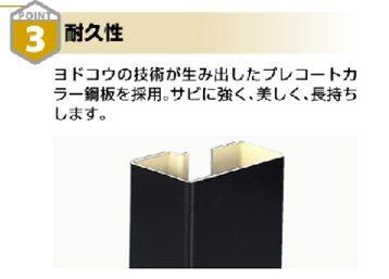 自治会用ダストピット3