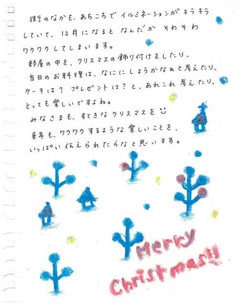 2_koyayashi_1220c