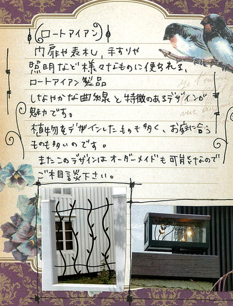 4_tagami_0515