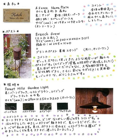 kobayashi_0531b