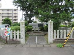 9敦賀連隊碑