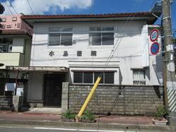 20小島医院 三田市中町 昭和初期頃