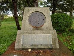 峯空園記念碑