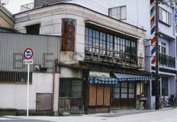 大道金物店・亀岡