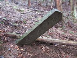 17工兵第十大隊境界石