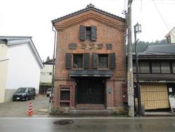 40旧日下部味噌醤油煉瓦蔵 上一之町 大正10年