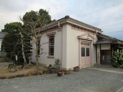 3松村邸撞球場