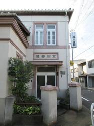 17芥川医院