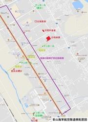 峯山海軍航空隊地図